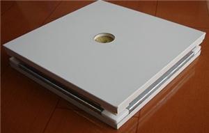 手工净化板龙8国际娱乐电脑版
